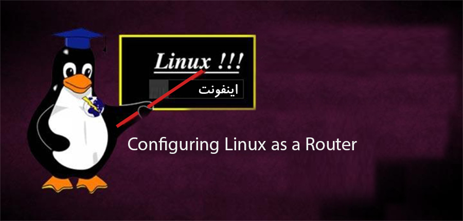 Configuring Linux as a Router